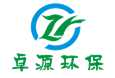 四川卓源环保科技有限公司