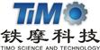 中山市鐵摩機電科技有限公司