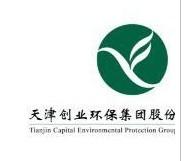 天津创业环保股份有限公司