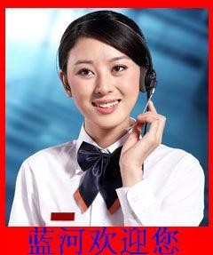 廣州市藍河電子betway必威手機版官網betway手機官網