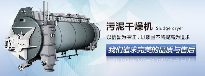 天通吉成机器技术有限公司