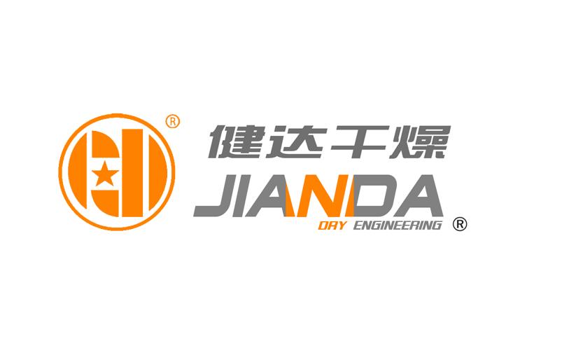 江苏健达干燥工程有限公司