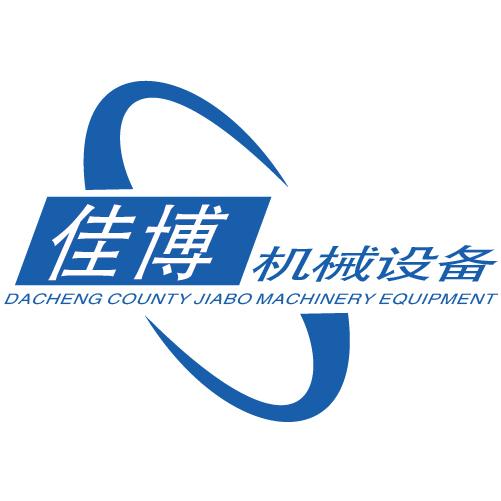 大城县佳博机械设备厂