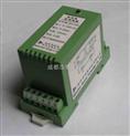 導軌安裝型交流電壓變送器