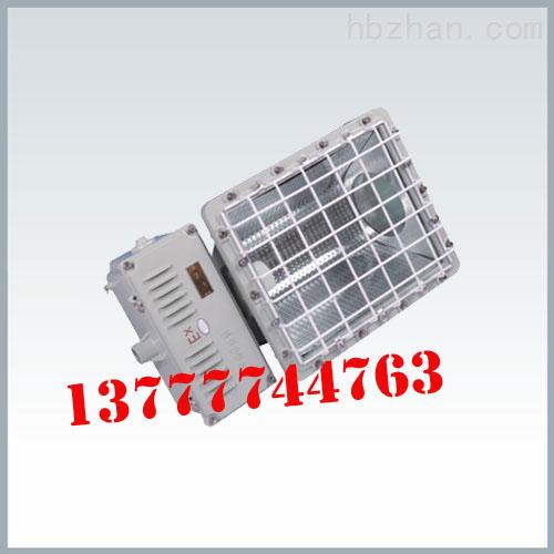 BAT53防爆泛光灯丨250W防爆泛光灯价格