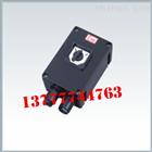 防爆防腐断路器BLK8050-32(25A,20A,16A,10A,6A,4A,2A)|全塑防爆断路器(20A)|