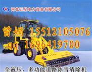 【高速公路:皑皑白雪】五星多功能除雪车显神威A8【大面积】除雪车厂家
