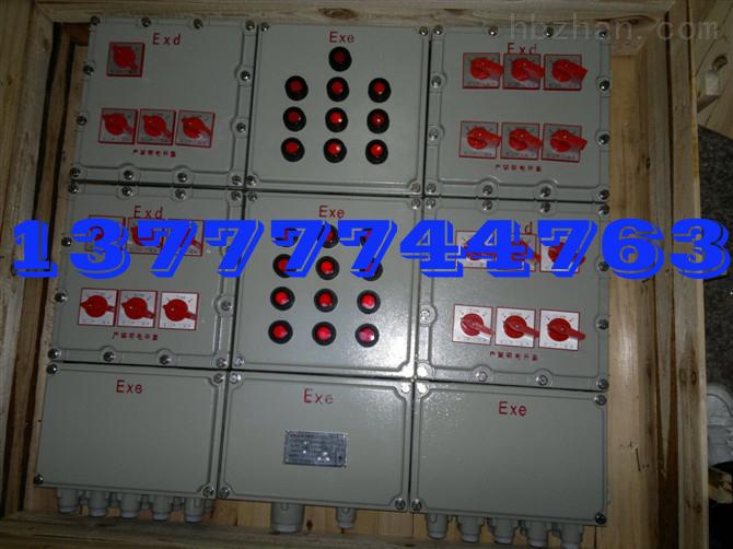 BXQ51防爆电磁起动箱/磁力启动器(防爆证书齐全)