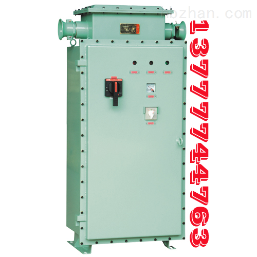 BQJ防爆自耦降压电磁起动器/防爆合格证和检验报告齐全