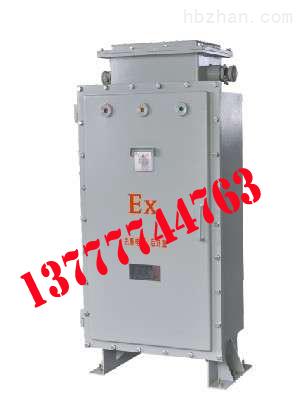防爆变频器/防爆调速箱/变频器价格