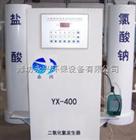 菏澤二氧化氯發生器廠家