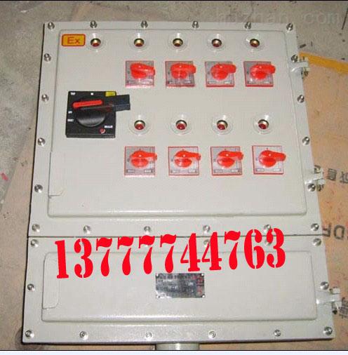 BXK防爆控制箱/防爆控制箱生产厂家