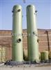 DBSDBS系列玻璃钢酸性气体吸收塔