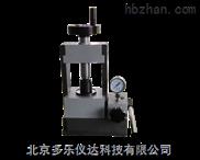 KD2-HW-01紅外壓片機  紅外壓片機