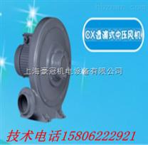 小流量鼓风机/CX-100风机-全风鼓风机价格