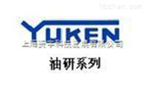 UBGR-06-A日本YUKEN油研UBGR-06-B特价UBGR-06-W
