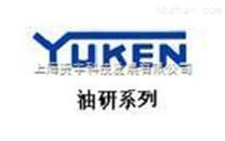 UBGR-10-W日本YUKEN油研UBGR-10-B特价