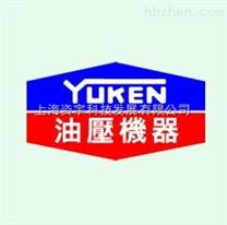 PV2R2-33-F-RAA-41日本YUKEN油研PV2R2-33-F-RAA-41