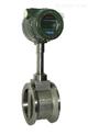 蒸汽電子流量計-蒸汽電子流量計生產企業