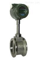 高溫高壓蒸汽流量計-高溫高壓蒸汽流量計生產企業
