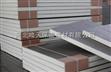 聚氨酯树脂保温板材,【生产】  ,厂家销售价格
