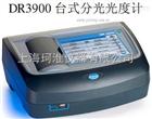 美国HACH哈希DR3900智能型台式分光光度计