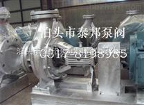 导热油泵BRY65-40-200参数/技术先进*