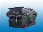 四方环保科技圆型溶气气浮机设备