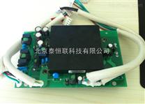 DC/AC电源稳压器