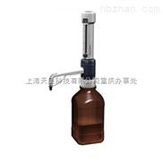 大龍0.5-5ml瓶口分液器(國產)