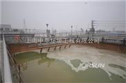 潷水器 /旋轉式撇水器-上海中申betway必威體育app官網