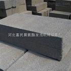 保温设备-水泥发泡保温板 水泥发泡保温板设备