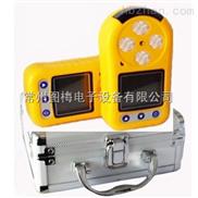 手持式氢气检测仪(扩散式)