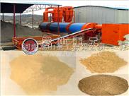 浙江省脫硫石膏烘幹機價格如何測量溫度嵩山重工有妙招