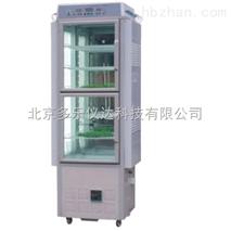 CF.GTOP-260B恒温、数显光照培养箱   光照培养箱