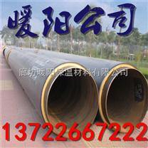消防管道保溫材料價格  直埋保溫管道廠家