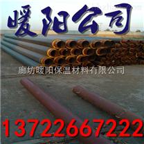 中央空調管道保溫材料價格-溫泉熱力保溫管道定製價格