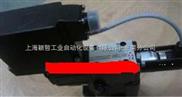 上海现货AGMZO-TERS阿托斯两级比例溢流阀