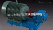 RYB30-0.6内啮合摆线齿轮泵