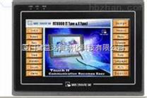 eMT3120A泉州威纶触摸屏代理eMT3120A