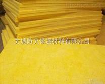 高密度保溫玻璃棉板廠家吸音玻璃棉氈
