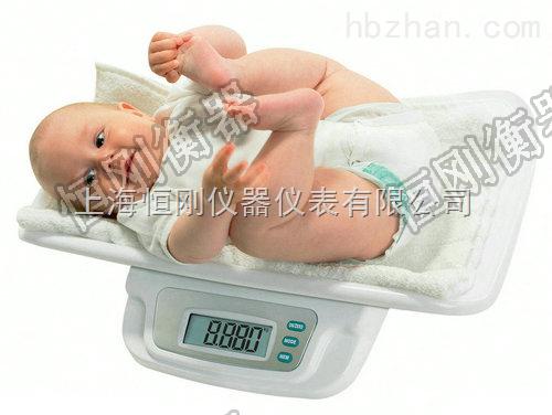 上海医体检婴儿电子秤厂家