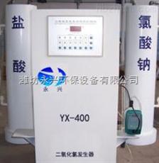 广西二氧化氯发生器水量分析