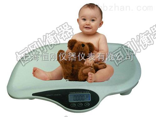 三级乙等医体检婴儿电子秤多少钱一台