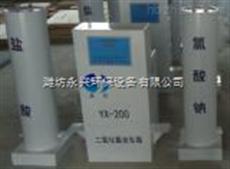广西南宁二氧化氯发生器说明书