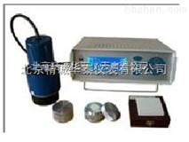北京全自动白度计/粉体白度仪厂家