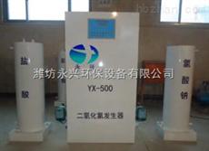广西柳州二氧化氯发生器工作原理