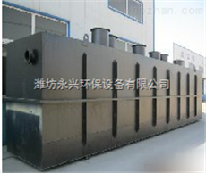 广西玉林二氧化氯发生器污水处理处理设备