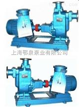 ZW-P自吸式不鏽鋼排汙泵
