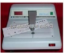 台式黑白密度儀/透射式黑白密度計哪裏生產的